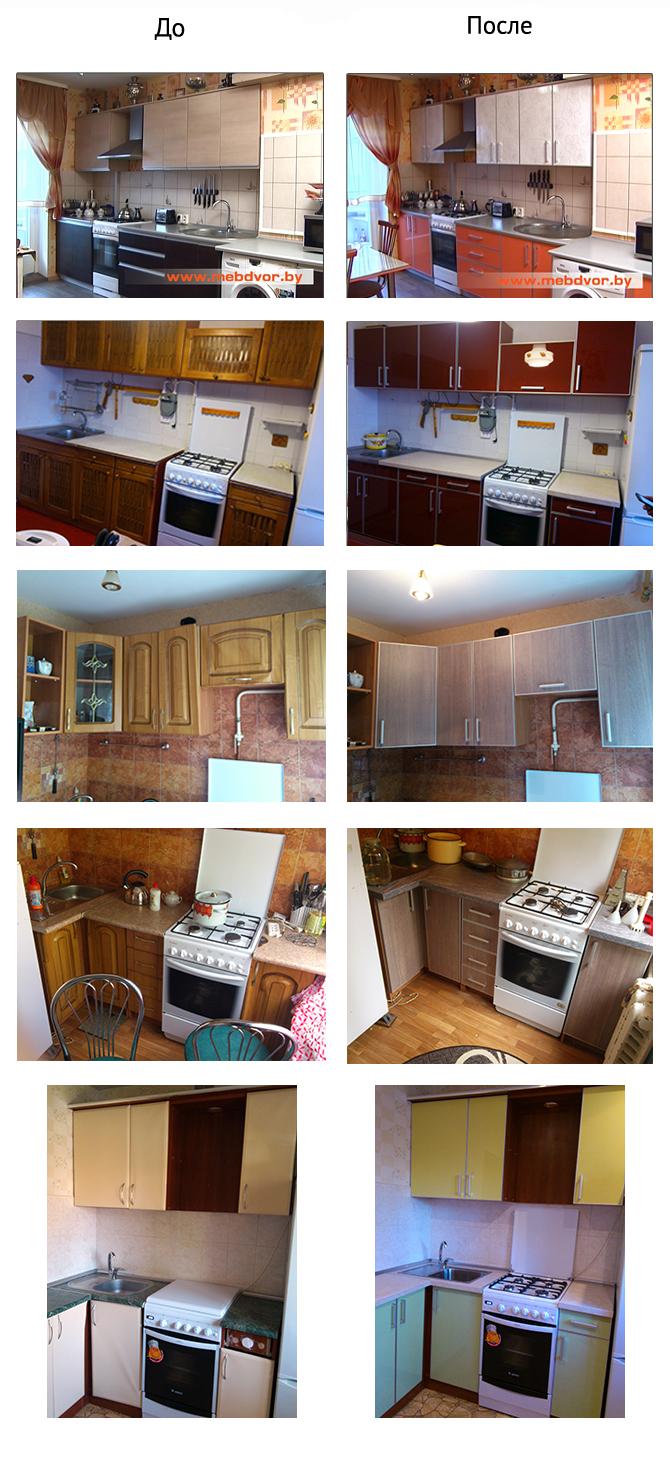 Как реставрировать столешницу кухонного гарнитура своими руками 43